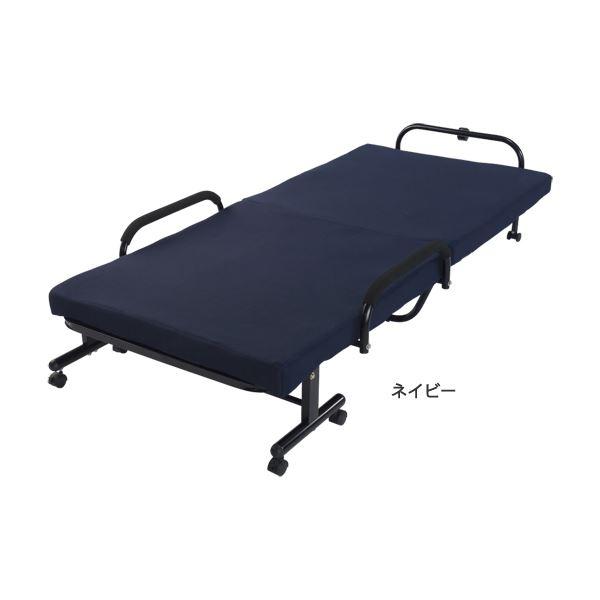 低反発折りたたみベッド 【1: セミシングルサイズ/幅83cm】 14段階リクライニング キャスター付き ネイビー(紺)2