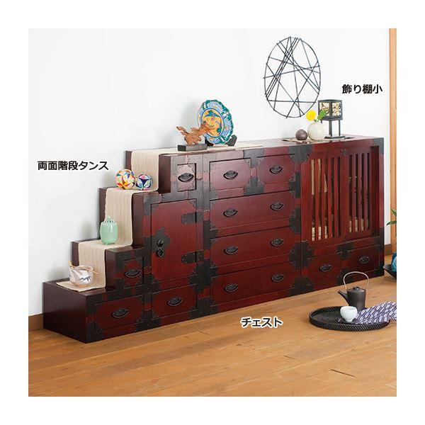 チェスト(民芸調シリーズ) 4段 木製(天然木) 幅60cm×奥行30cm
