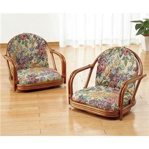 籐回転座椅子2脚組 【1: ロータイプ】 木製 座面高12cm 肘付き - 拡大画像