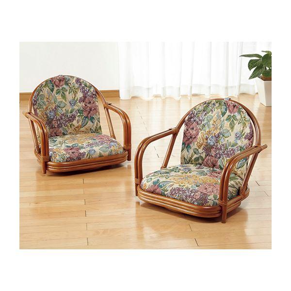 こたつやテーブルに合わせやすい「籐回転座椅子2脚組 【1: ロータイプ】 木製 座面高12cm 肘付き」