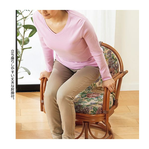 籐回転座椅子2脚組 【2: ハイタイプ】 木製 座面高30cm 肘付き
