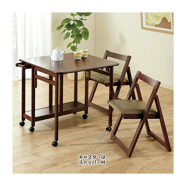 折りたたみテーブルとチェアを簡単に収納できる「バタフライテーブル3点セット(折りたたみテーブル×1/チェア×2) 木製 キャスター付き」