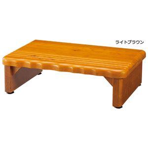 天然木和風玄関台(踏み台) 【2: 幅60cm】 木製(天然木) ライトブラウン