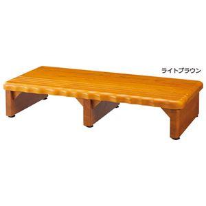 天然木和風玄関台(踏み台) 【3: 幅90cm】 木製(天然木) ライトブラウン