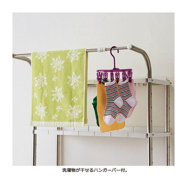 洗濯物が干せるハンガー付き