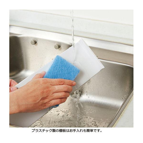 プラスチック製の棚板は手入れ簡単