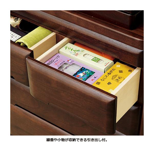 仏壇台チェスト 【3: 5段】 置き台 幅60cm×奥行42cm 木製 スライドテーブル/引き出し収納付き