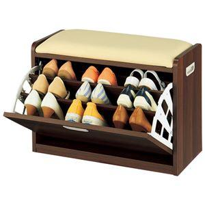腰掛け付きシューズボックス/スツール 【2: Mサイズ】 木製/合成皮革