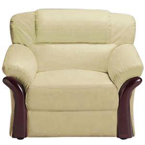 本革木飾り付き省スペースソファー 【1人掛け】 肘付き アイボリーの詳細を見る