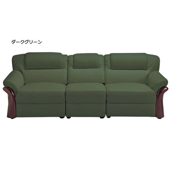 本革木飾り付き省スペースソファーのラインナップ