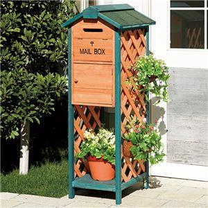 木製ガーデンポスト/郵便ポスト 幅43cm×奥行53cm×高さ123cm 上下2段 〔カントリー調/ガーデニング用品〕 - 拡大画像