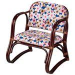 新・籐思いやり座椅子/パーソナルチェア 【2: ミドルタイプ】 肘付き 軽量タイプ クッション張地:綿100%