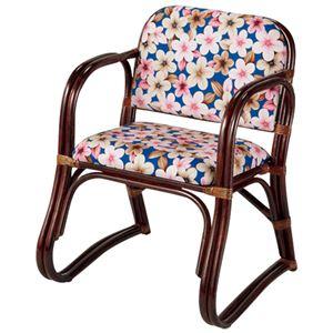 新・籐思いやり座椅子/パーソナルチェア 【3: ハイタイプ】 肘付き 軽量タイプ クッション張地:綿100%