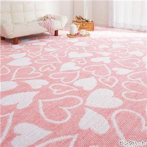 選べる撥水加工タフトカーペット/絨毯 【ピンクハート 2: 江戸間3畳/長方形】 フリーカット可 日本製