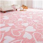 選べる撥水加工タフトカーペット/絨毯 【ピンクハート 3: 江戸間4.5畳/正方形】 フリーカット可 日本製