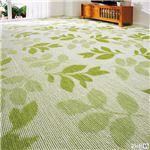 選べる撥水加工タフトカーペット/絨毯 【リーフ柄 2: 江戸間3畳/長方形】 フリーカット可 日本製