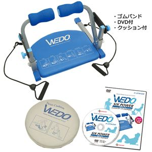 エクササイズ器具/マルチフィットネス器具(Wedo SIX POWER) パーフェクトセット 〔腹筋/背中/上半身/下半身/二の腕/脚〕 - 拡大画像