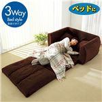 3WAYソファーベッド 【セミダブルサイズ】 肘付き 日本製 ダークブラウン