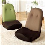 低反発座椅子/フロアチェア 【14段階リクライニング】 厚み14cm ブラウン