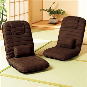 折りたたみコンパクト座椅子/フロアチェア 【同色2脚組セット】 コンパクト収納 背あてクッション付き ブラウン - 拡大画像