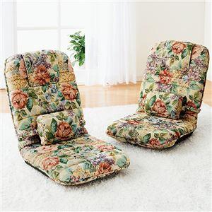 折りたたみコンパクト座椅子/フロアチェア 【同色2脚組セット】 コンパクト収納 背あてクッション付き 花柄 - 拡大画像