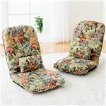 折りたたみコンパクト座椅子/フロアチェア 【同色2脚組セット】 コンパクト収納 背あてクッション付き 花柄