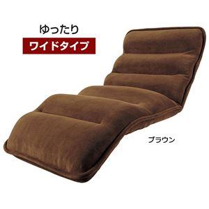 低反発もこもこ座椅子/折りたたみ座椅子 【ワイドタイプ】 固定用バンド/リクライニング機能付き コンパクト収納 ブラウン