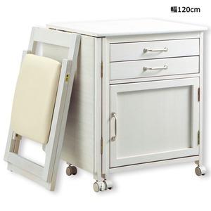 折りたためるデスクとチェア2点セット 【幅120cm】 木製 キャスター付きデスク ホワイト(白) 【半完成品】