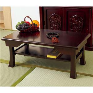 折りたたみ供物台/お供え台 【20号】 幅60cm 木製/パイン材 棚板付き