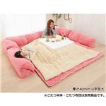 ごろ寝ができるラグマット 【厚さ15mm U字型 大】 クッション付き ピンク