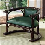 籐ゆったり座椅子/パーソナルチェア 【肘付き】 軽量 座面:合成皮革/合皮
