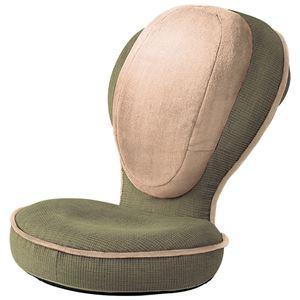 背筋がGUUUN美姿勢座椅子/フロアチェア 【モスグリーン/ラージタイプ】 座面高11cm リクライニング28通り - 拡大画像