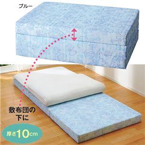 バランスマットレス/三つ折りマットレス 【ベージュ/シングルサイズ 厚さ10cm】 ベッド用/布団用 - 拡大画像