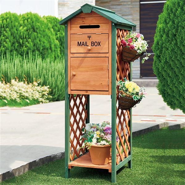 玄関先を華やかに!ナチュラルな雰囲気のおしゃれな「カントリー調ガーデンポスト/郵便受け 【2段】 木製 ラティス付き 〔屋外 玄関 ガーデニング用品〕」