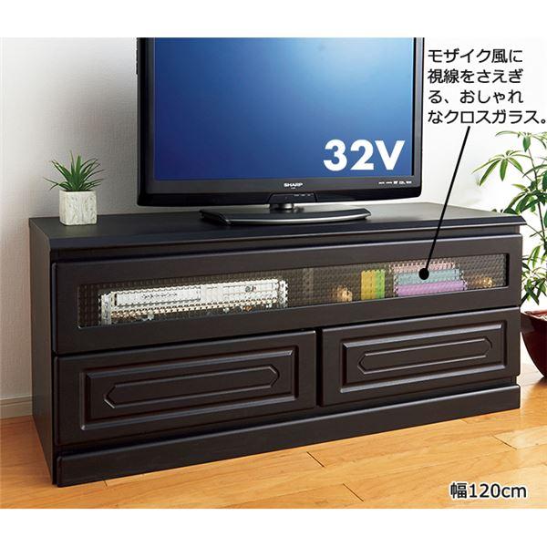 素敵なフラップ扉デザインテレビ台/テレビボード 【幅120cm】 クロスガラス使用 引き出し収納付き