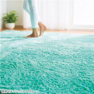 さらふわシャギーラグマット/絨毯 【約185cm×290cm/ミントグリーン】 ホットカーペット対応 表側:ポリエステル100% - 拡大画像