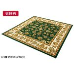 2柄3色から選べる!ウィルトン織カーペット/絨毯 更紗グリーン