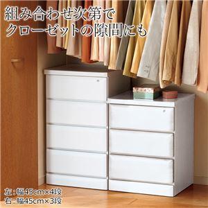 天然木多サイズチェスト/収納棚 【4段/幅45cm】 ホワイト 木製 鍵付き