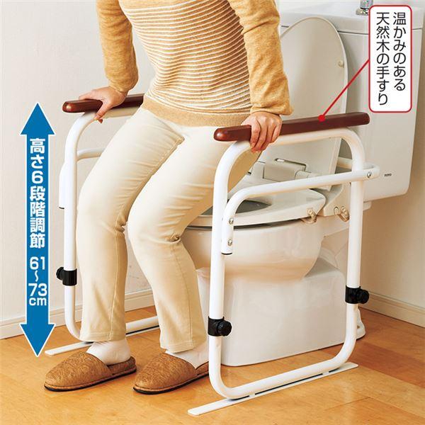 トイレの立ち座りを支える手すり「洋式トイレ据置用アーム/トイレ用手すり 【ホワイト】 スチールパイプ 高さ6段階調整可 日本製」