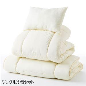 寝具セット 【シングルサイズ 3点セット】 アイボリー 日本製 『羊毛入り 抗菌・防臭・防ダニ寝具シリーズ』 - 拡大画像