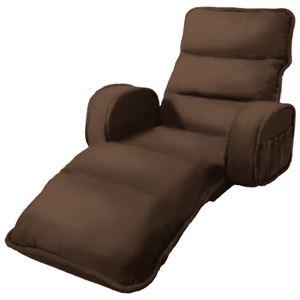 収納簡単低反発もこもこ座椅子 ひじ付きタイプ ブラウン - 拡大画像