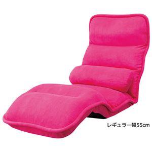 42段階省スペースギア全身もこもこ座椅子 レギュラー幅55cm ビビッドピンク - 拡大画像