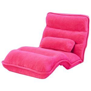 42段階省スペースギア全身もこもこ座椅子 ワイド幅75cm ビビッドピンク - 拡大画像