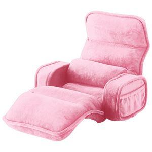 42段階省スペースギア全身もこもこ座椅子 ひじ付幅74cm ベビーピンク - 拡大画像