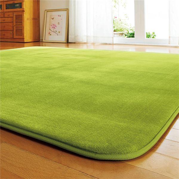 厚みが選べる ふわふわラグマット/絨毯 【ふっくらタイプ 4畳 190cm×280cm グリーン】 厚み20mm 長方形 ラグカーペット