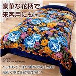ボリュームたっぷり軽くて暖かい5層構造毛布セット 【シングル 2色組 ワイン・ブルー】 厚手 洗える