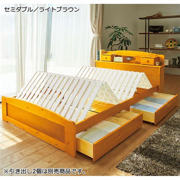 照明付き 宮付き 天然木すのこベッド 折りたたみすのこ ベッドフレーム画像04