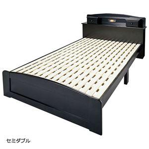 照明付き 宮付き 天然木すのこベッド セミダブル (フレームのみ) ダークブラウン 折りたたみすのこ ベッドフレーム
