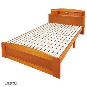 照明付き 宮付き 天然木すのこベッド セミダブル (フレームのみ) ライトブラウン 折りたたみすのこ ベッドフレーム