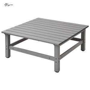 アルミ製デッキ/縁台 【幅90cm】 グレー 〔庭 ガーデン 玄関 縁側〕